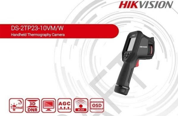 Hikvision IR camera